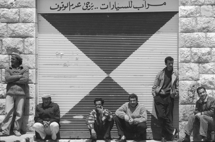 Aleppo, Syria, 1993